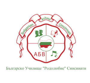 Bulgarain School Logo